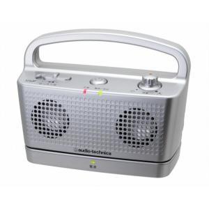新型サウンドアシスト 【在庫あり・即納】  ワイヤレス耳元スピーカー テレビの音声を耳元へ オーディオテクニカ better-hearing