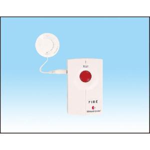 ベルマン ビジット火災警報発信機 振動で、光で火災発生をお知らせ 日中も夜中も安心|better-hearing