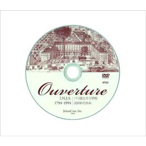 パリ国立聾学校200年の歩み DVD|better-hearing