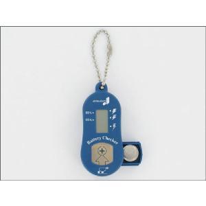 バッテリーチェッカ 補聴器電池用|better-hearing
