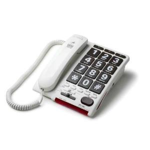 改良型 新ジャンボプラス 【在庫あり・即納】  これ以上声を大きくする電話機はありません 高齢者・難聴者用電話機の定番 |better-hearing
