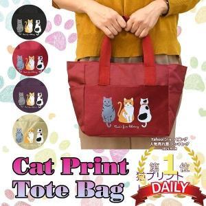 猫 プリント トートバッグ ランチ 軽量 かわいい 4色 レディース betterlife-storeplus