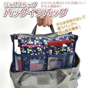 SALE バッグインバッグ ポーチ 大きめ 収納たっぷり プリント 10柄 送料無料