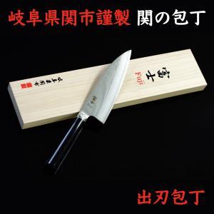 【送料無料】出刃包丁 関の包丁 ダマスカス鋼 VG10 V金10 刃渡り165mm 日本製の画像
