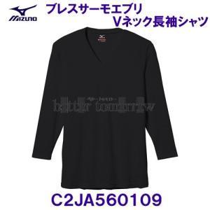 ミズノMIZUNO【2016FW】ブレスサーモエブリ・Vネック長袖シャツ C2JA560109 ブラック