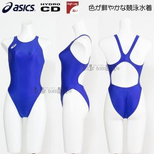 f0514146bc1 アシックス asics 競泳水着 レディース XOサイズ ALS85T ブルー 42 ハイドロCD スパイラルカット ハイレグ| ...