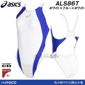 79ec663022d ... ALS86T 014201 ホワイト×ブルー×ホワイト XOサイズ アシックス ASICS 女性用 ハイドロCD 競泳 ...