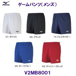 ミズノ MIZUNO【2019FW】ゲームパンツ(メンズ)V2MB8001 バレーボール