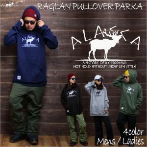 ALASCA パーカー スノーボード RAGLAN PULLOVER PARKA moose 2018-19 スノボー ウェア スノボ スキー 裏起毛 アラスカ メンズ レディース 送料無料|betties-shop