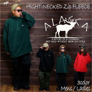 ALASCA 2018-19 High-necked Zip Fleece アラスカ スノーボード ハイネック ジップフリース moose ウェア ジャケット スノボ スキー メンズ レディース|betties-shop