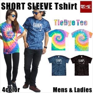 Tシャツ メンズ 半袖 15-16 BANPS ショートスリーブ タイダイ smile レディース メール便送料無料|betties-shop