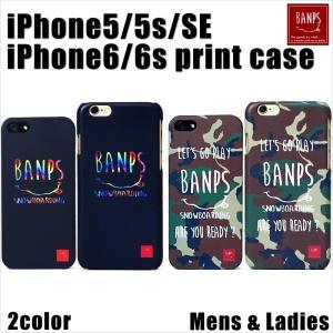 BANPS iPhone5s 5 SE iPhone6 iPhone6s ケース smile プリント ハードケース[メール便送料無料] betties-shop