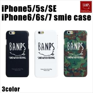BANPS iPhone5s 5 SE iPhone6 iPhone6s 7 ケース smile プリント ハードケース[メール便送料無料] betties-shop