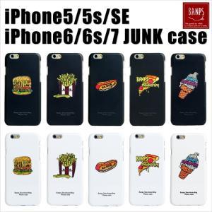 BANPS iPhone5s 5 SE iPhone6 iPhone6s 7 ケース JUNK case  プリント ハードケース[メール便送料無料] betties-shop