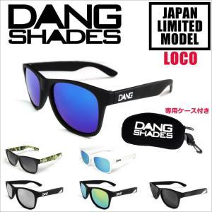 DANG SHADES ダンシェイディーズ サングラス LOCO 日本限定モデル ミラー 返品交換不可 メール便不可 betties-shop