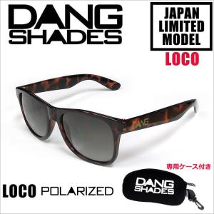 DANG SHADES ダンシェイディーズ サングラスLOCO POLARIZED 偏光レンズ 日本限定モデル 返品交換不可 メール便不可 betties-shop