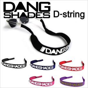 DANG SHADES ダンシェイディーズ サングラス D-string ストラップ 返品交換不可 メール便送料無料 betties-shop