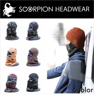 scorpion headwear バラクラバ barrack Balaclava フェイスマスク 目出し帽  全6色【メール便送料無料】スコーピオン|betties-shop