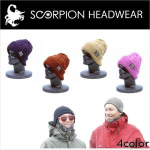 scorpion headwear ビーニー ニットキャップ ニットキャップ kelly coolmax 全4色【メール便送料無料】スコーピオン|betties-shop