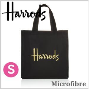 送料無料/HARRODS ハロッズ 正規品 トートバッグ ショッピングバッグ 超軽量 Sサイズ Mサイズ Lサイズ,裏地付,Harrods Microfibre Shopper Bag,A4,A3