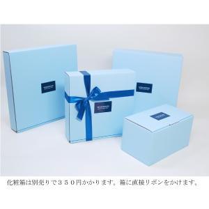 【WEDGWOOD】【ウェッジウッド】化粧箱
