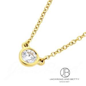 ティファニー TIFFANY&Co. エルサ・ペレッティ ダイヤモンド バイザヤード ネックレス 3...