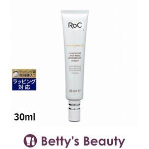 ◇ブランド:ロック / RoC・RoC ◇商品名:プロ コレクト アンチリンクル コンセントレート・...