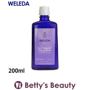 ヴェレダ ラバンド バスミルク   200ml (入浴剤・バスオイル)|bettysbeauty