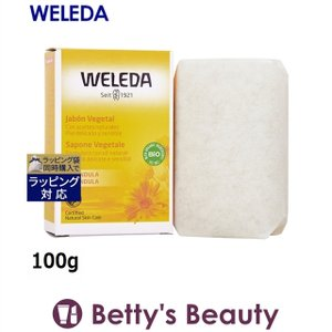 ヴェレダ カレンドラソープ  100g (ボディ用せっけん)  WELEDA 母の日ギフト 母の日プ...