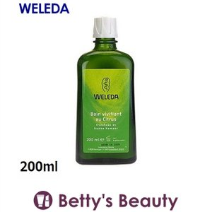ヴェレダ シトラス バスミルク  200ml (入浴剤・バス...