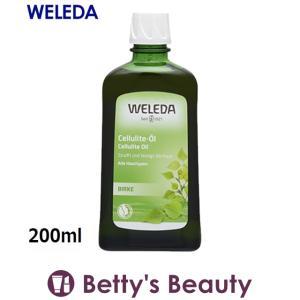 ヴェレダ ホワイトバーチ ボディシェイプオイル  200ml (ボディオイル)  WELEDA|bettysbeauty