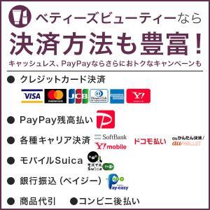 日本未発売|ヴェレダ ホワイトバーチ ボディシェイプオイル  200ml (ボディオイル)  プレゼント コスメ|bettysbeauty|08