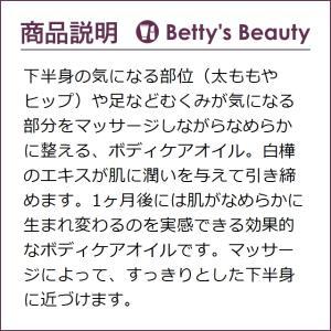 日本未発売|ヴェレダ ホワイトバーチ ボディシェイプオイル  200ml (ボディオイル)  プレゼント コスメ|bettysbeauty|03