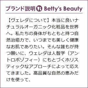 日本未発売|ヴェレダ ホワイトバーチ ボディシェイプオイル  200ml (ボディオイル)  プレゼント コスメ|bettysbeauty|06