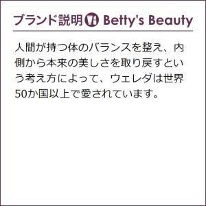 日本未発売|ヴェレダ ホワイトバーチ ボディシェイプオイル  200ml (ボディオイル)  プレゼント コスメ|bettysbeauty|07