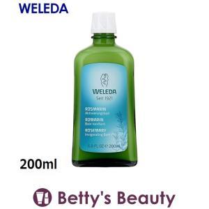 ヴェレダ ローズマリー バスミルク  200ml (入浴剤・バスオイル)  WELEDA/ コスメ|bettysbeauty