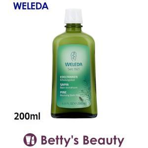ヴェレダ モミ バスミルク  200ml (入浴剤・バスオイル)|bettysbeauty