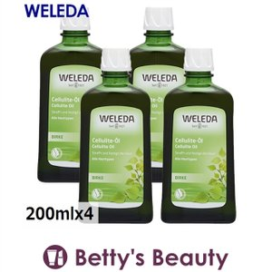 ヴェレダ ホワイトバーチ ボディシェイプオイル とってもお得な4個セット 200mlx4 (ボディオイル)  WELEDA|bettysbeauty