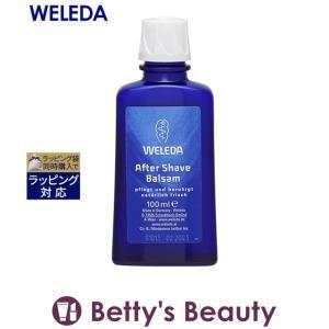 ヴェレダ メンズ アフターシェイブバーム  100ml (アフターシェーブ)  WELEDA/ ホワイトデー ギフト|bettysbeauty