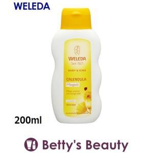 ヴェレダ カレンドラ ベビーオイル(無香料)  200ml (ボディオイル)...