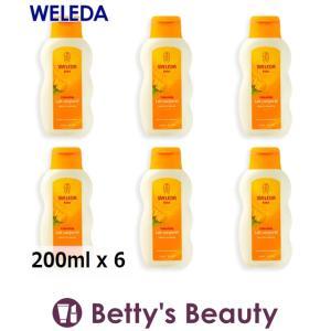 WELEDA ヴェレダ カレンドラ ベビーミルクローション お得な6個セット 200ml x 6【仕入...まとめ買い bettysbeauty