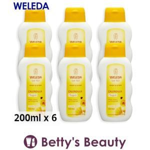 日本未発売 WELEDA ヴェレダ カレンドラ ベビーオイル(無香料) お得な6個セット 200ml...まとめ買い bettysbeauty