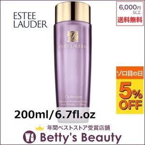 ◇ブランド:エスティローダー・ESTEE LAUDER ◇商品名:オプティマイザー ブースティング ...