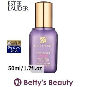 エスティローダー パーフェクショニスト CP+R  50ml/1.7fl.oz (美容液)  ESTEE LAUDER|bettysbeauty
