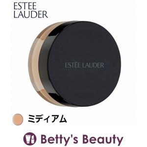 ◇ブランド:エスティローダー・ESTEE LAUDER ◇商品名:パーフェクティング ルース パウダ...