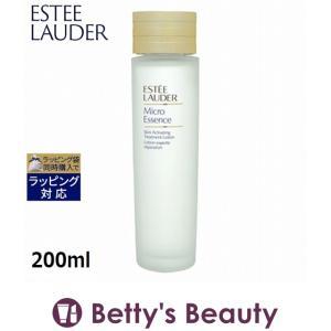 エスティローダー マイクロ エッセンス ローション  200ml (化粧水)  ESTEE LAUDER/ ギフト|bettysbeauty