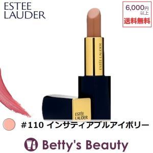 ◇ブランド:エスティローダー・ESTEE LAUDER ◇商品名:ピュアカラーエンヴィリップスティッ...