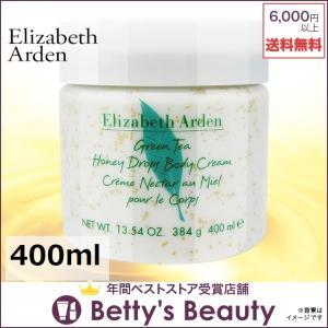 エリザベスアーデン グリーンティー ハニードロップ ボディクリーム  400ml (ボディクリーム)  Elizabeth Arden