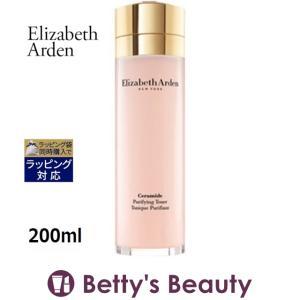 エリザベスアーデン セラマイド ピュリファイング トナー  200ml (化粧水) bettysbeauty