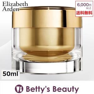 日本未発売 エリザベスアーデン セラミドリフト&ファームナイトクリーム  50ml (ナイト... bettysbeauty